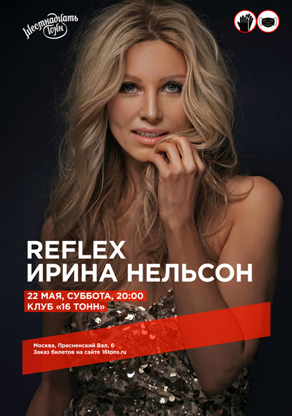 Клубы 2021 москва официальный сайт компьютерные клубы в москве игры